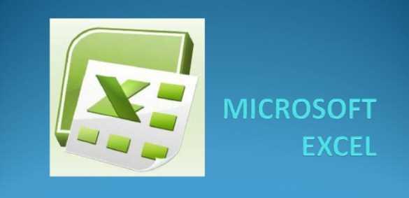 Bajar tutoriales con imágenes de Excel 2007 en 1 link Excel